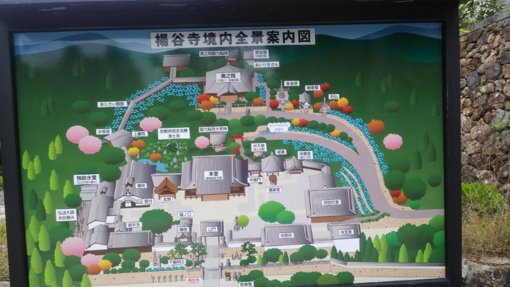 楊谷寺全体図