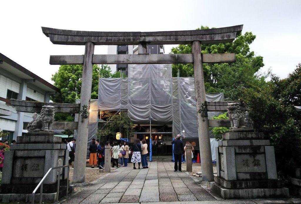名古屋の三輪神社