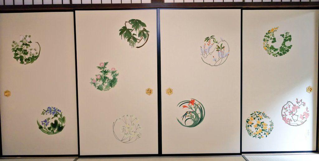 妙心寺大雄院の襖絵の画像
