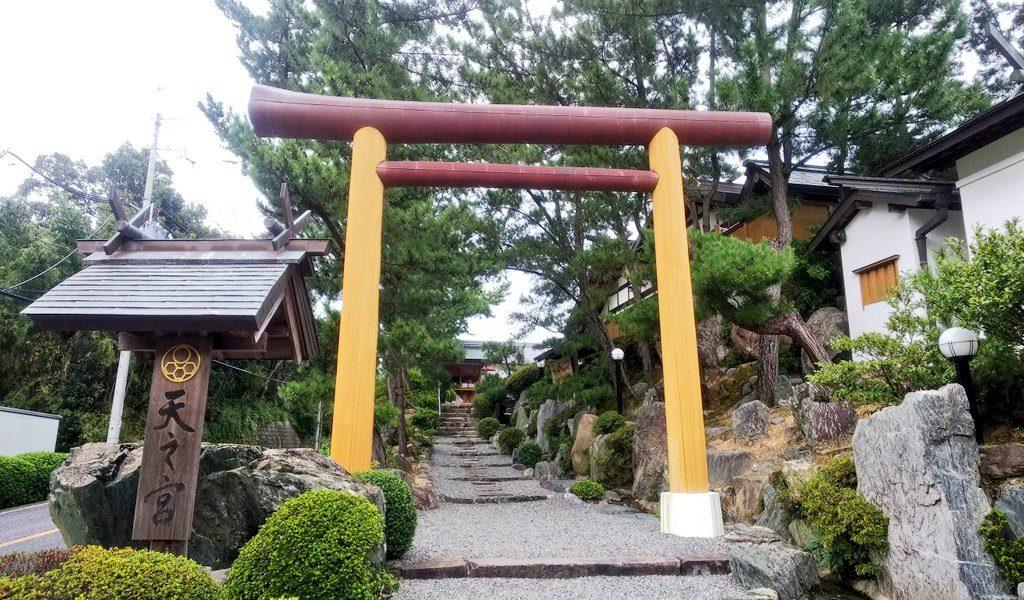 天之宮神社