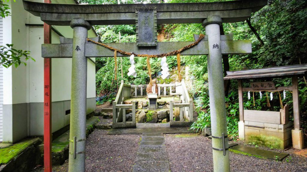 吉兵衛神社
