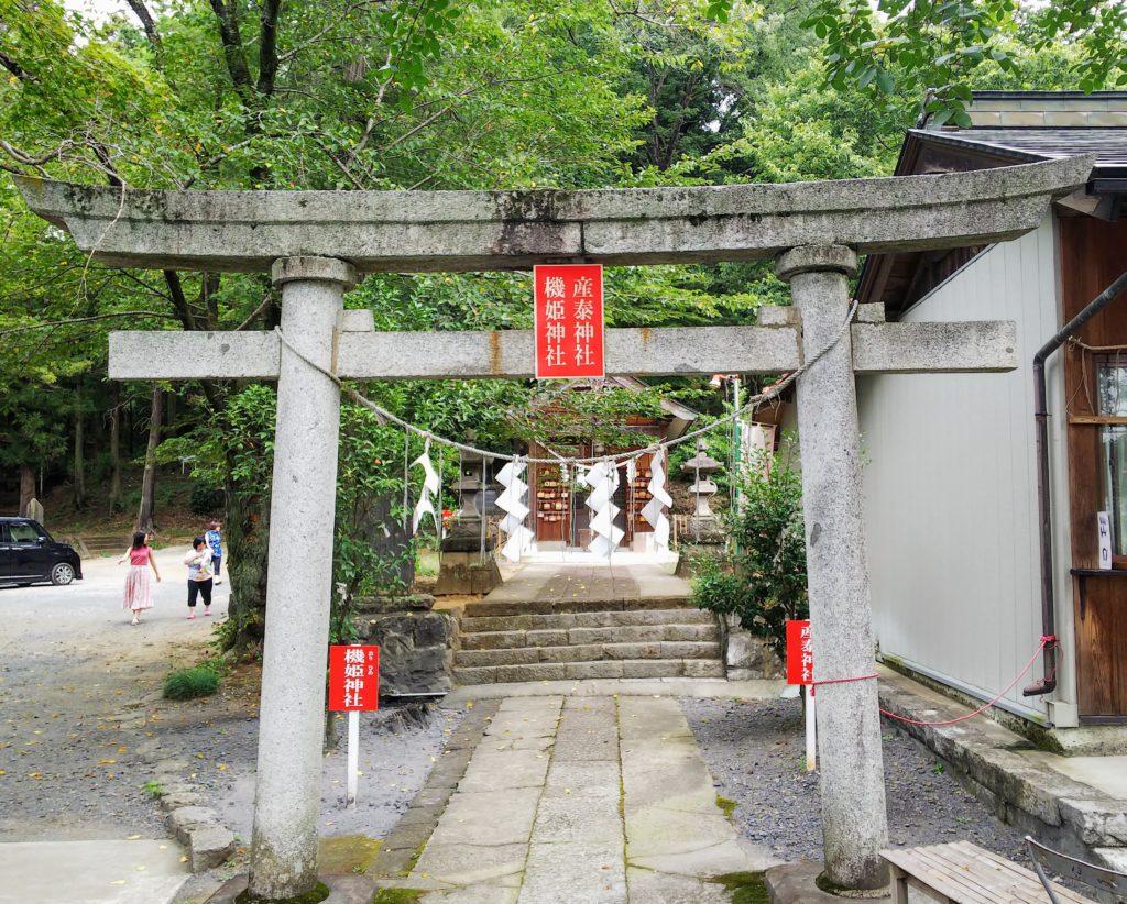 産泰神社と機姫神社
