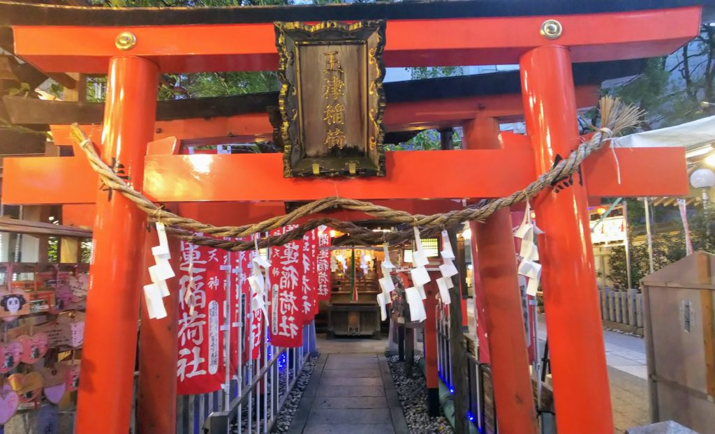 玉津稲荷神社(開運稲荷社)