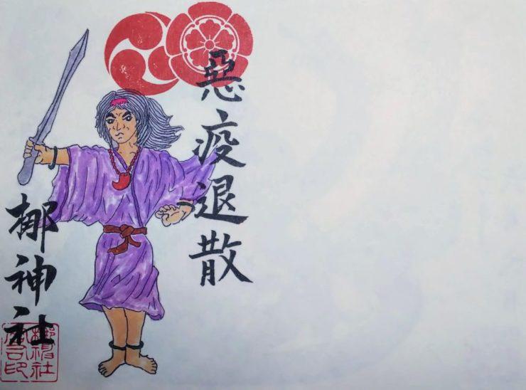 梛神社・隼神社